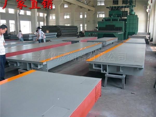 衡阳/大连30吨60吨80吨100吨120吨150吨地磅厂家全国安装报价
