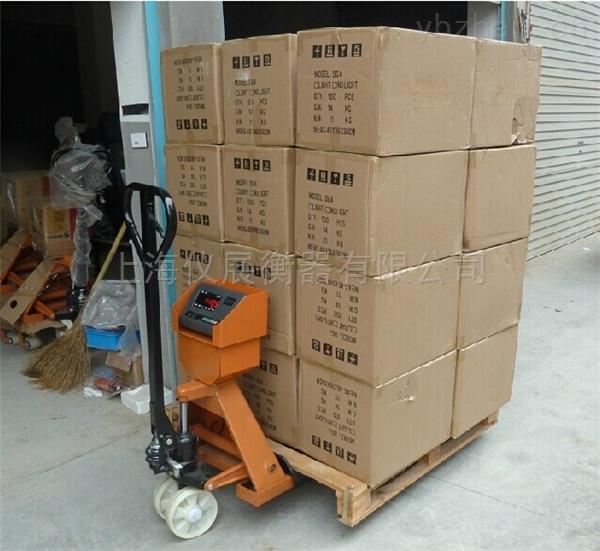 邵阳/沈阳手推叉车秤带秤搬运车1吨2吨3吨厂家全国报价