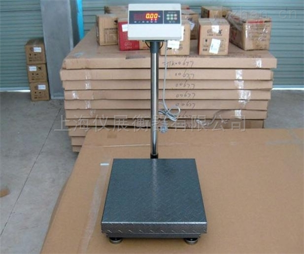 牡丹江/安寧電子臺秤100公斤150公斤200公斤300公斤500公斤廠家全國報價