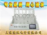 四川瀘州封閉式內循環智能一體化蒸餾儀