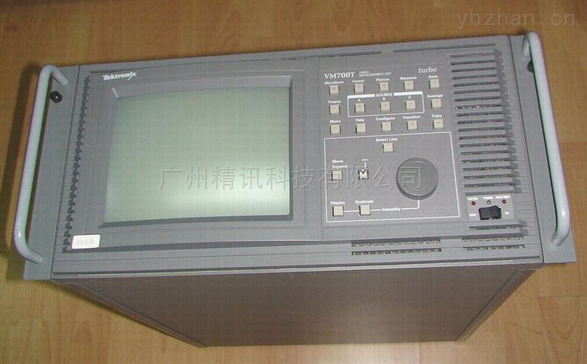 VM700T-泰克VM700T音視頻分析儀