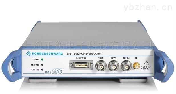 SFC 紧凑型调制器