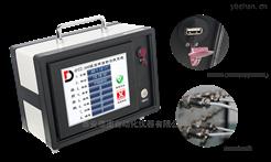 DTZ-300多通道温湿度数据采集器温场均匀