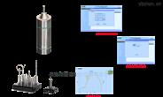 无线温度/湿度/压力验证装置