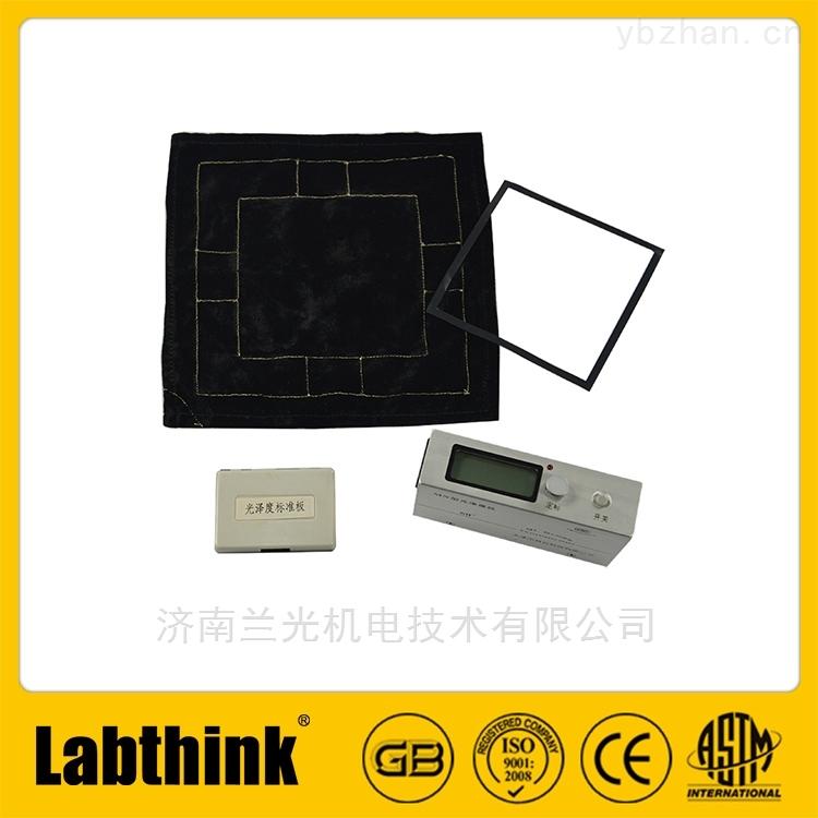 涂料表面光澤度測試儀