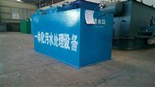 wsz-1.0地埋式生活污水處理設備