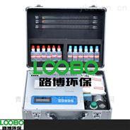 双光路LB-TR-A6 型土壤(肥料)养分速测仪