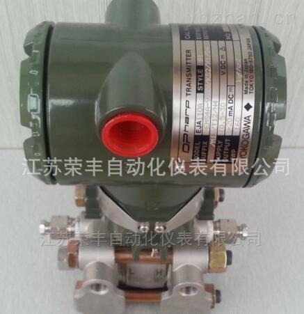 EJA130A差压变送器全国一级代理商