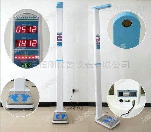 医院用的身高体重秤 医用超声波人体秤