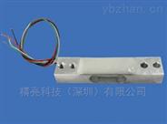 称重传感器/Loadcell/PSC-LC 500