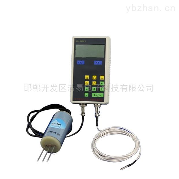 JL-19-邯郸清易JL-19 土壤温湿度速测仪