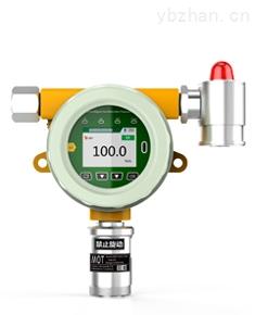 MOT200-CH4-甲烷检测报警器