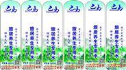 张家港不干胶标签厂 双峰包装材料厂家直供