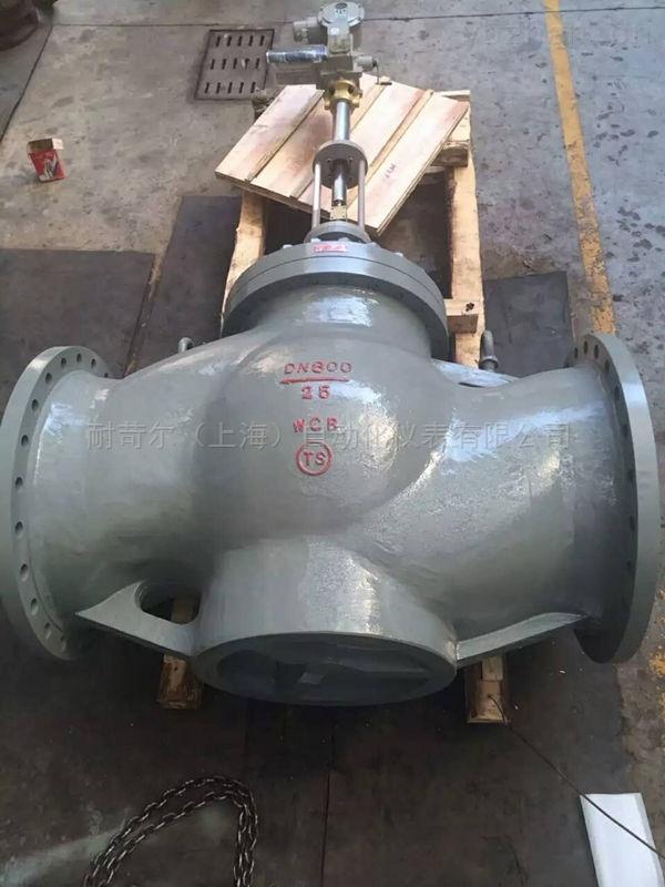 DN800電動調節閥