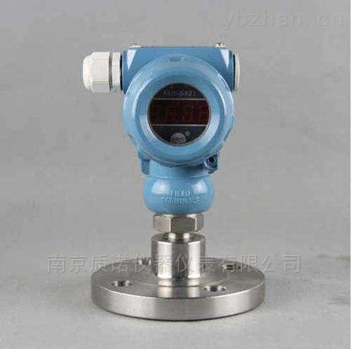 智能扩散哇压力/液位变送器(高温型)