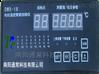 RTWD-261i-16防爆温度巡检仪