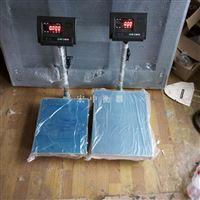 150kg电子台秤 150公斤快递包裹电子秤
