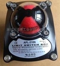 APL-210N限位開關|氣動閥反饋裝置