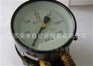 铁路专用双针压力表