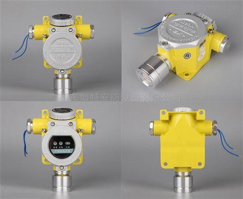加气站用气体探测器 液化气泄露报警器