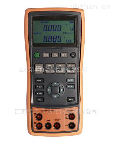 高精度热电偶校验仪0.05级