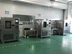 武漢高低溫濕熱交變試驗箱工廠