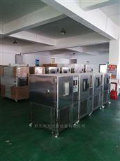 高低溫濕熱試驗箱生產廠家