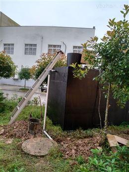 甘肃兰州医院污水处理设备专业供应商品牌