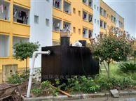 广西梧州小型医院污水处理设备设施现货