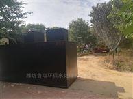 广西玉林小型医院污水处理设备厂家
