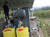 广西崇左小型医院污水处理设备生产厂家