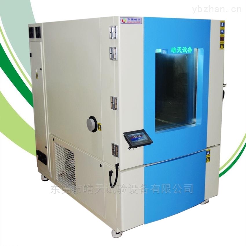 THD-012PF-高低温交变湿热试验箱温湿度检测机