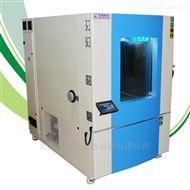 THE-1000PF大型1000L恒温恒湿试验箱直销厂家
