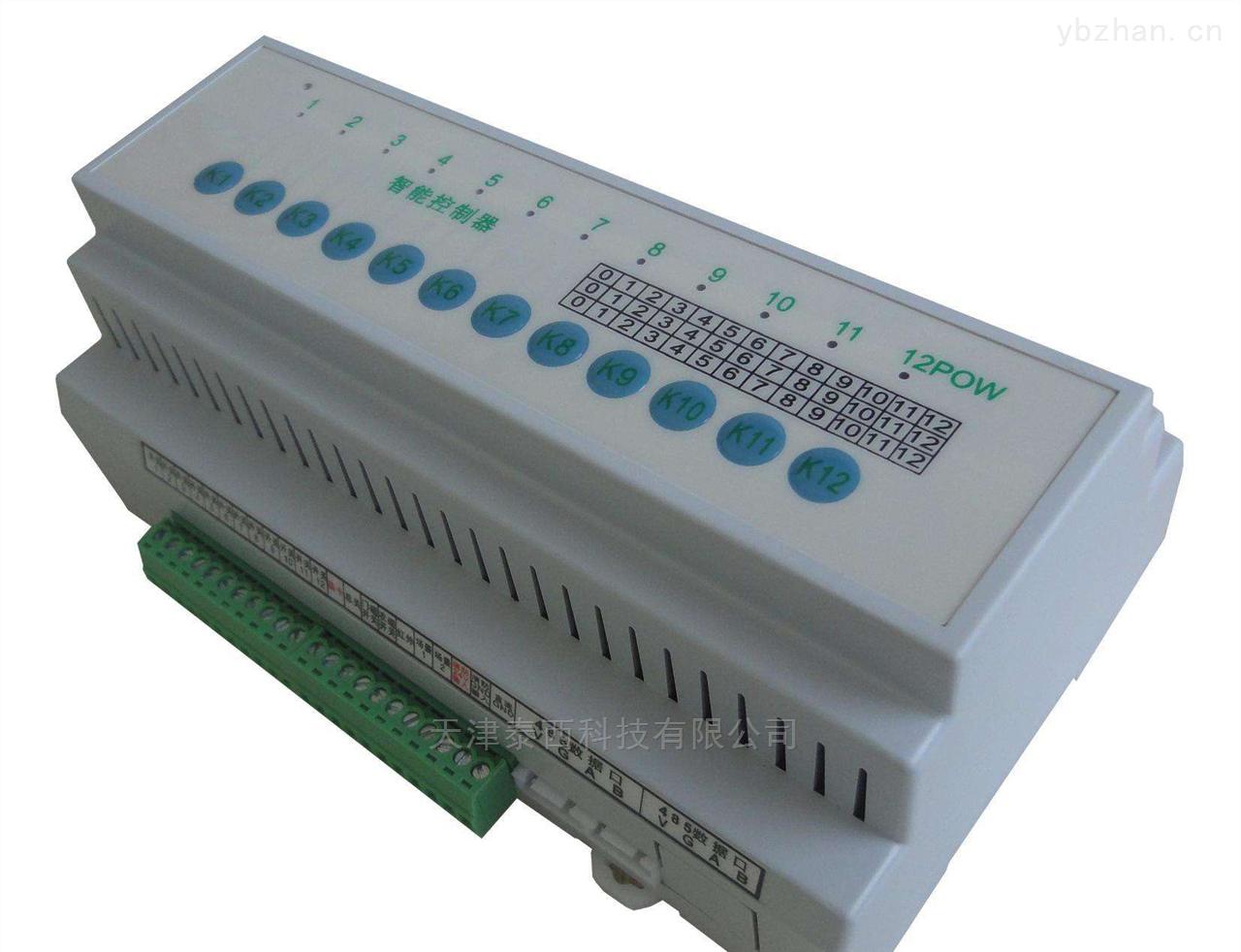 ECS-7000MZM-智能照明控制模块 手机APP 远程集中控制