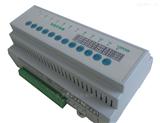 智能照明控制模块 手机APP 远程集中控制