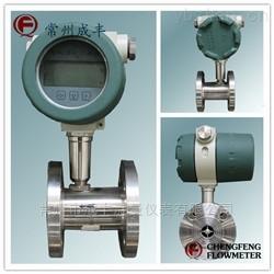 厂家直销精度高测量准的玻璃涡轮流量计