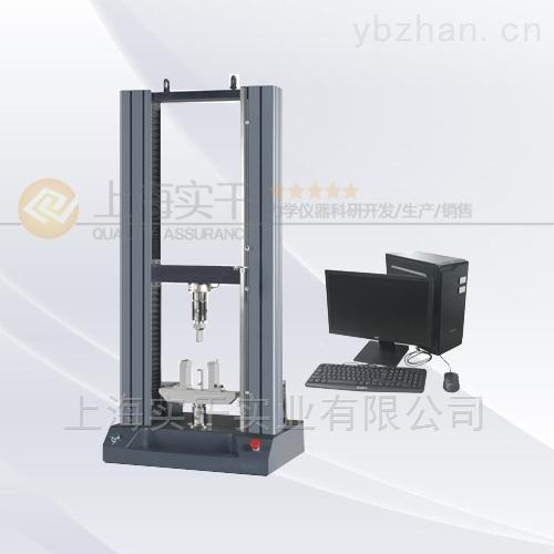 合成材料拉力试验机(10KN/1T/1000KG)
