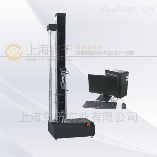 880kg 1000Kg 1200Kg大屏幕拉力测试仪