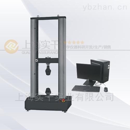 材料的拉伸强度测试仪器300KN内的上海厂家