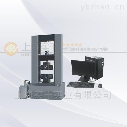 抗压(拉)强度万能试验机500N 1000N