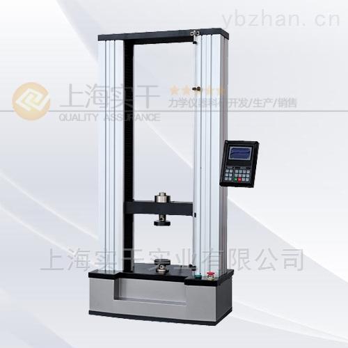 安全带万能材料试验机0-20KN的价格多少