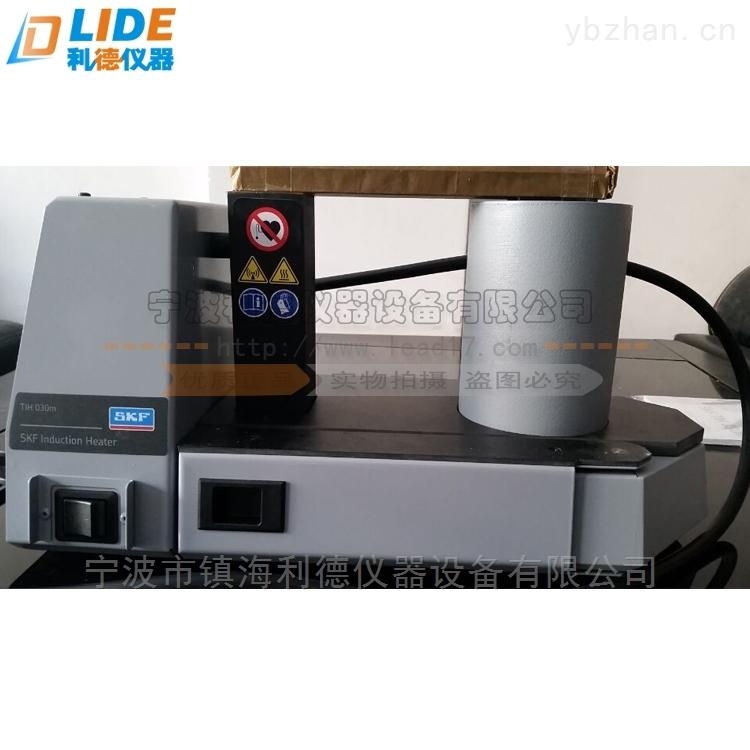 SKF感应加热器TIH030M/230V 正品行货 特价