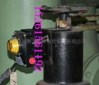 FJK-S6ZX-J-LED信號反饋開關盒,閥門限位開關