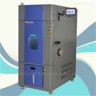 THC-200PF-D锂电池防爆恒温恒湿试验箱直销厂家