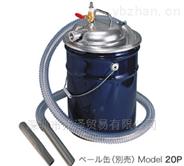 Blovac产业用吸尘器
