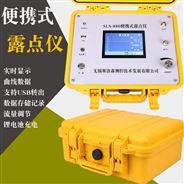 露点分析仪 SLS880在线式露点仪 露点测量仪