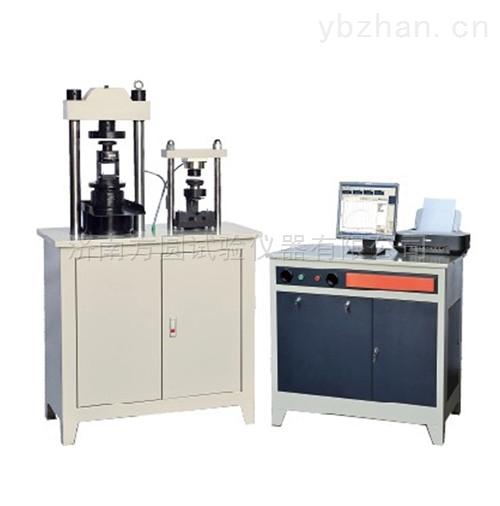 硅酸盐/铝酸盐水泥抗压 强度检验设备 30吨抗折抗压耐压强度试验设备