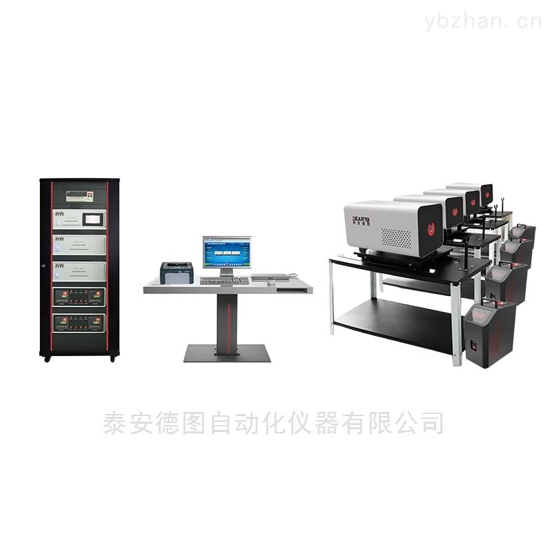 DTZ-02 群炉热电偶热电阻自动检定系统