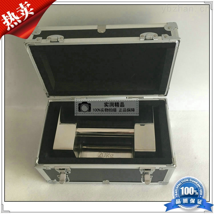 上海不锈钢锁型砝码厂家现货