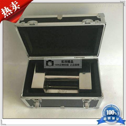 上海厂家批发20kg不锈钢锁型砝码 304材质